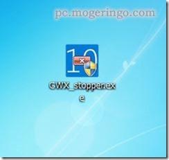 gwxstopper3