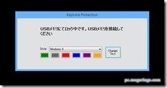 keylock16