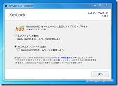 keylock5