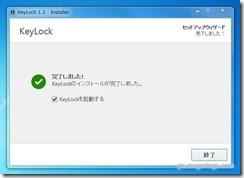 keylock9