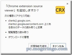 chromeviewer2