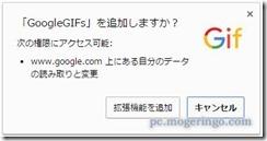 googlegif2