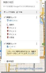 googlemymap6