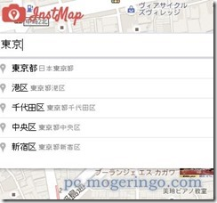 instmap2