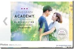 lovegraph2