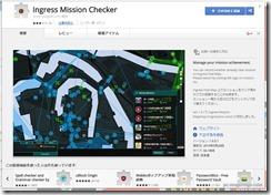 missionchecker1