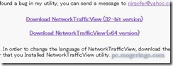 networktrafficview1