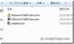networktrafficview2