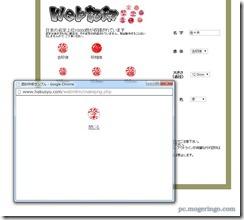 webmtm6