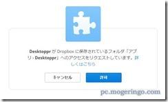 desktoppr4