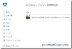 desktoppr7