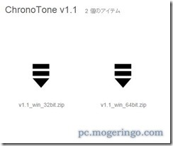chronotone2