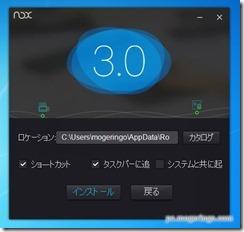noxplayer3