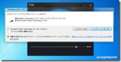 noxplayer4