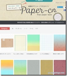 paperco1