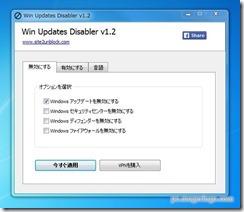 winupdatesdisabler3
