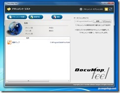 documap3