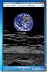 earthmoon1