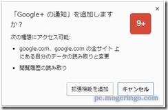 googletuuti3