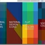 マテリアルデザインの参考に!! 色やアイコンが取得できるWebサービス 『Material Design Colors』
