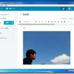 ブログ記事作成も可能!! WordPressの管理がデスクトップ上で出来るフリーソフト「WordPress.com」