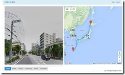streetviewplayer6