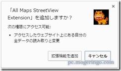 allmapstreet2