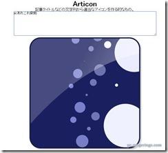 articon1