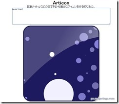 articon2