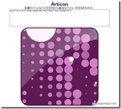 articon3