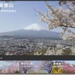 観光名所の癒し動画が見れるWebサービスでリラックスできる 『LandSkip』