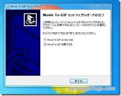 movietogif11
