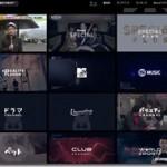 24時間見放題!! ニュースやドラマ、音楽やアニメ!! インターネットTV 『AbemaTV』が面白い!!
