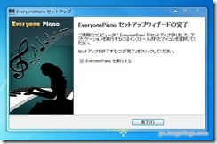 everyonepiano8