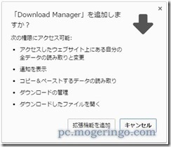 downloadmanager2