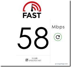 fastcom1