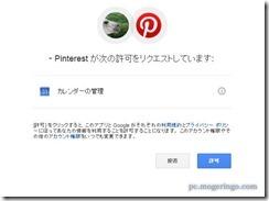 pinterest5