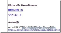abemabrowser1