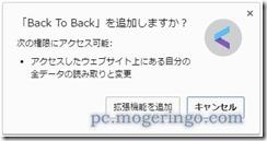 backback3