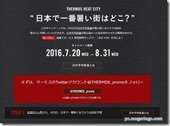 thermosheat2