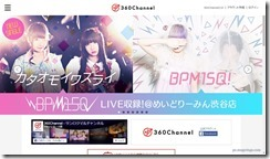 360channel2