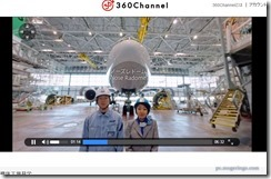 360channel5