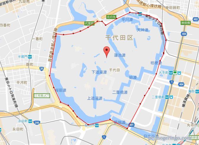 測定 地図 距離