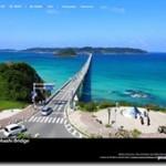 商用利用も可能!! 日本の美しい風景写真をダウンロードできるWebサービス 『PHOTO METI PROJECT』