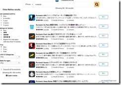 theappstore4
