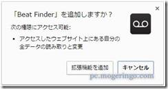 beatfinder2