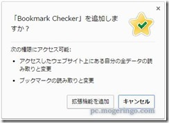 bookmarkchecker2