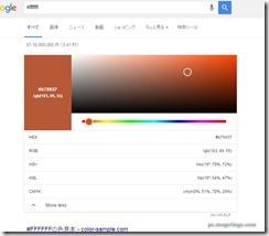 googlecolor3
