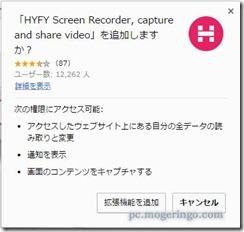 hyfy3