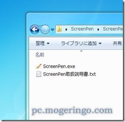 screenpen1